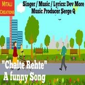 Chalte Rehte Songs