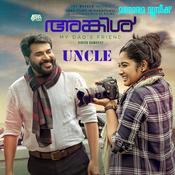 Uncle Songs