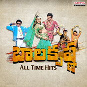 Balakrishna All Time Hits Songs Download: Balakrishna All Time Hits