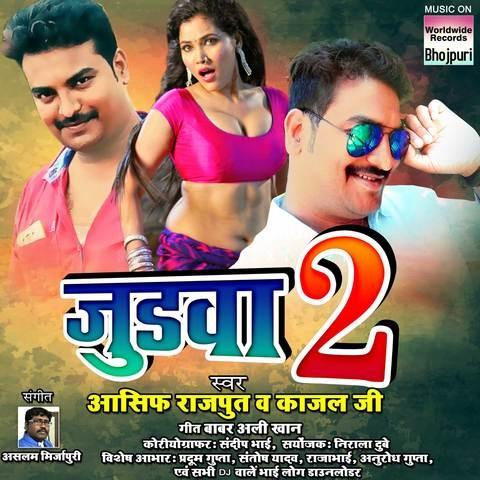 judwaa 2 mp3 song free download 320kbps