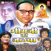 Bheemji Ka Jalwa Songs