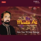 Maratab Ali Songs Download: Maratab Ali Hit MP3 New Songs