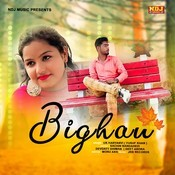 Bighan Songs