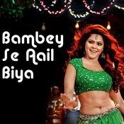 Bambey Se Aail Biya Songs