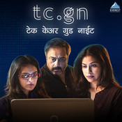 TCGN Promotional Song Song