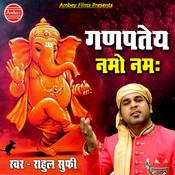 Namo Gan Ganpati Song
