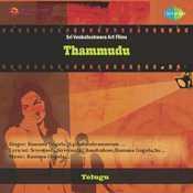 Thammudu Songs
