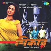 Shikar - Dialogue - Howrah Station Jabe Theke Song