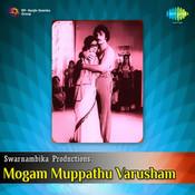 Mogam Muppathu Varusham Songs