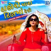 Thakoro Mara Dilma Rejo Hiral Raval Full Mp3 Song