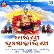 Aare Madi Ja Song