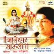 Dhyaneshwar Mauli Lata Mangeshkar Songs