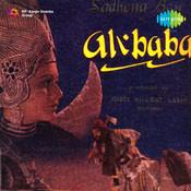 Alibaba Songs