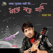 Jhanjhe More Jabi Songs
