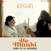 Ve mahi khesari song download
