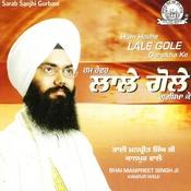 Hum Hovhe Lale Gole Gursikha Ke Songs
