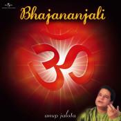 Bhajananjali Songs