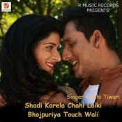 Shadii Karela Chahi Laiki Bhojpuriya Touch Wali Song