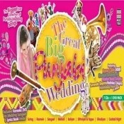 An Exclusive Wedding Album Vol 1 Songs