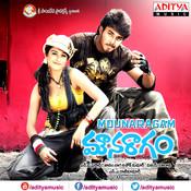 Jabiliki Vennelavvana MP3 Song Download- Mouna Raagam