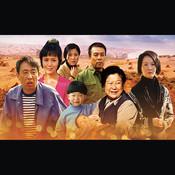 Mu Qin Yao Songs