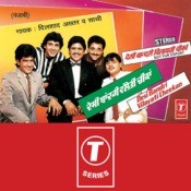 Desi Bandri Vilayati Cheekan Songs