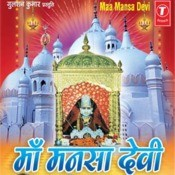 Maa Mansa Devi Songs