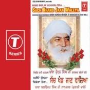 Sachkhand Jaan Walea Songs