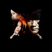 Dian Shi Ju