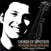 Chords Of Devotion Songs