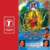 Chalo Re Poornagiri Ke Dwar Songs