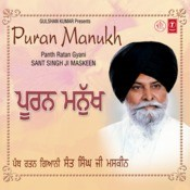 Puran Manukh Songs