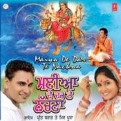 Maiya De Dar Te Nachna Songs