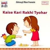 Mile Aiha Radha Mathura Ke Goan Me Song