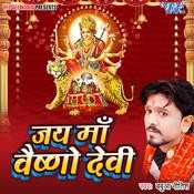 Maiya Vaishno Dulari Song