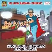 Bhula Nahi Sakti Hu Song
