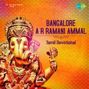 Bangalore A R Ramani Ammal Tml Dev Songs