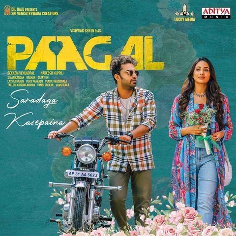 Paagal (2021) Full Movie Watch Online
