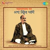 Ogo Nithur Daradi - Songs Of Atul Prasad Sen Songs