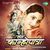 Kanhopatra Songs