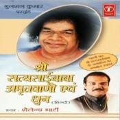Shri Satya Saibaba Amritwani,dhun Songs