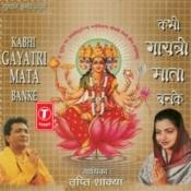 Kabhi Santoshi Mata Banke Kabhi Gayatri Mata Banke Songs