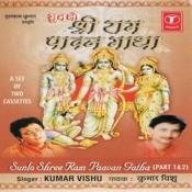 Sunlo Shree Ram Paavan Gatha (Part.1 Songs