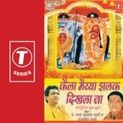 Kaila Maiya Jhalak Dikhla Ja Songs