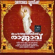 Mahathwathin Rajavu Songs