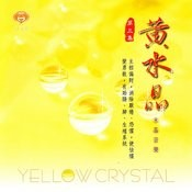 The Feeling Of Yellow Crystal Song