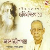 Hridimandir Majhe Songs