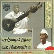 Prof.Enayet Khan & Ustad Alauddin Khan Songs