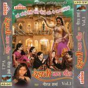 Dehati Nach Geet Vol-3 Songs