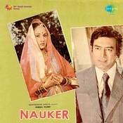 Pallu Latke Mp3 Song Download Nauker Pallu Latke Song By Asha